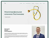 Дизайн главной страницы мед. клиники   Design page