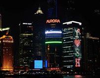 Shanghai - China  (December 2013)