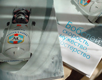 BOBSLEIGH IN RUSSIA /book
