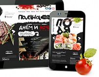 Polyana — yummy web design