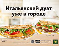 Italiano Beef & Italiano Chicken – McDonalds