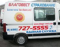 """ООО """"Страховая компания Благовест"""""""