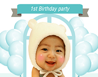 1st Birthday Party (Mobile invitation)