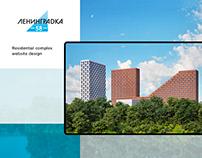 Leningradka 58 – Residential complex