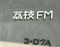 荔枝FM/LiZhi FM