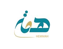 logo فريق همة التطوعي