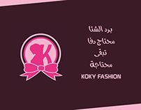 social media - Koky Fashion