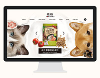 優格寵物食譜官網設計