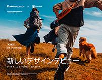 日本Flower mountain山雾花野2018 f/w形象片拍摄