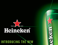 Heineken Star Tower