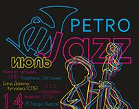 """Фирменный стиль музыкального фестиваля """"Petro Jazz"""""""