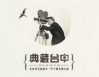Classic Collection Taichung Photography Exhibition