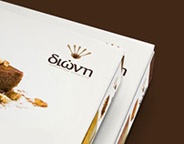 Dioni desserts. Packaging design