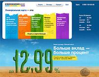 Svyaznoy bank