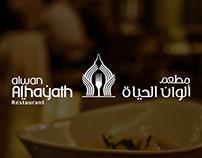 ALWAN ALHAYATH RESTAURANT