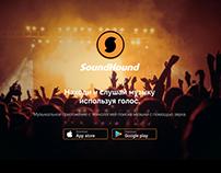 Music app promo website