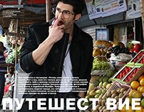 MEN'S HEALTH KAZAKHSTAN - FEBRUARY ISSUE / 2015