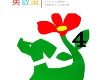 Text-book cover (1)