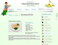 Готовим вкусно - макет сайта