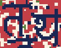 Devanagari Project - Pixel Typestyle
