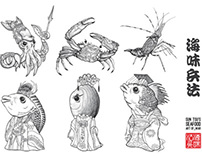 Sun Tsu's Art of Seafood War