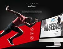 LP Brand website