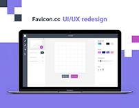 Favicon.cc UI/UX redesign