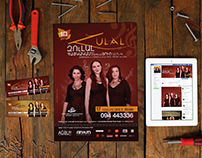 ZULAL Event Branding