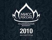 Miss Volgograd 2010