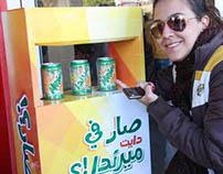 Diet Mirinda launch: Worldwide Premier in Lebanon