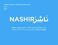 RTL-Nashir خط ناشر