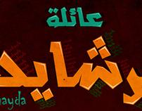 Rashayda