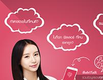 BabiTalk App Banner