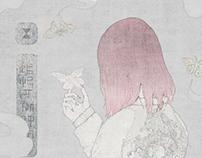Original works 2016 - RM (c) Kotaro Chiba