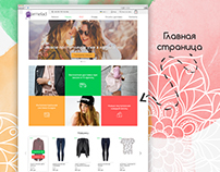 E-commerce Women Clothes Shop