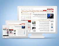 Globes News - Israel Business Arena (Hebrew site)