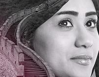 Qatar Airways - Nationalisation Campaign
