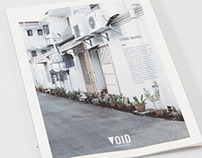 Void; The Spaces Between (Tiong Bahru)