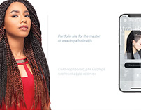 Afro-braids masters site