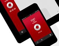 FlightLink - Flight voice recorder app