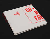The Making of Chinese Seals: The Book