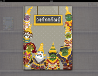 Todsagun's family iBook