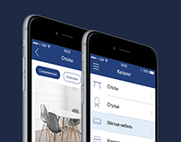 Service mobile app for interior designers