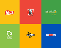 What if logos become Flat? (Study)