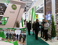 Exhibition Stands Ministry of Ecology of Azerbaijan
