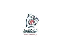 "LG ""washer"" | Logo | Egypt"