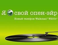 I 'Sony Ericsson' Campaign