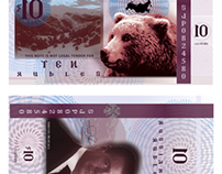 Russian 10 Rubles