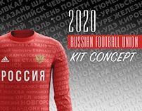 Russian football kit concept