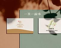 六茗山普洱茶品牌设计( Puer tea Brand Design)